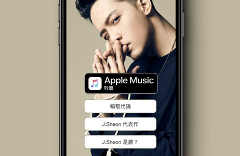J.Sheon X Apple Music