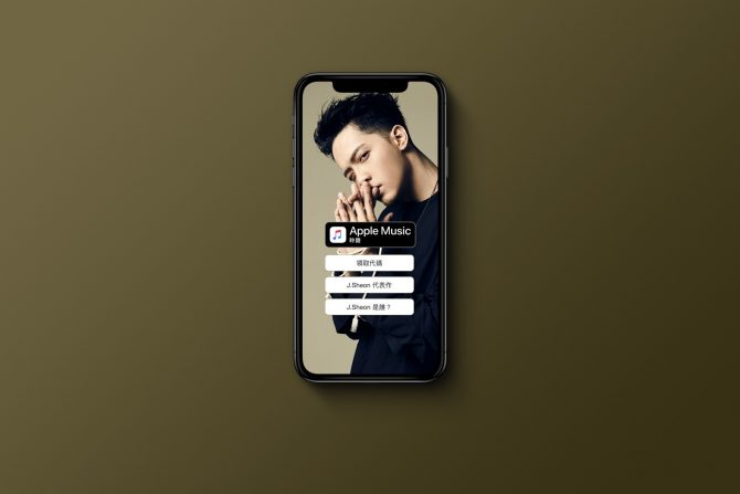 iPhone-X-PSD-Mockup-01-1