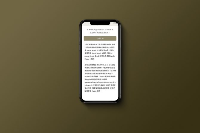 iPhone-X-PSD-Mockup-012-1