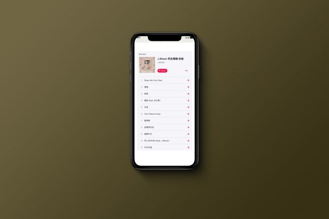 iPhone-X-PSD-Mockup-013-1
