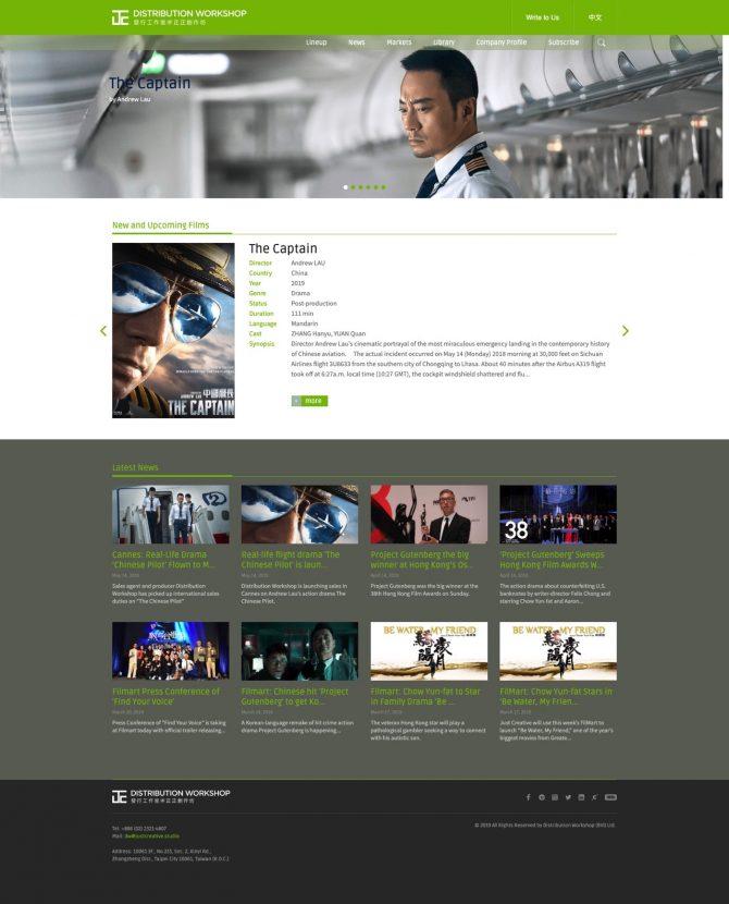 screencapture-distributionworkshop-index-php-2019-09-05-17_08_33
