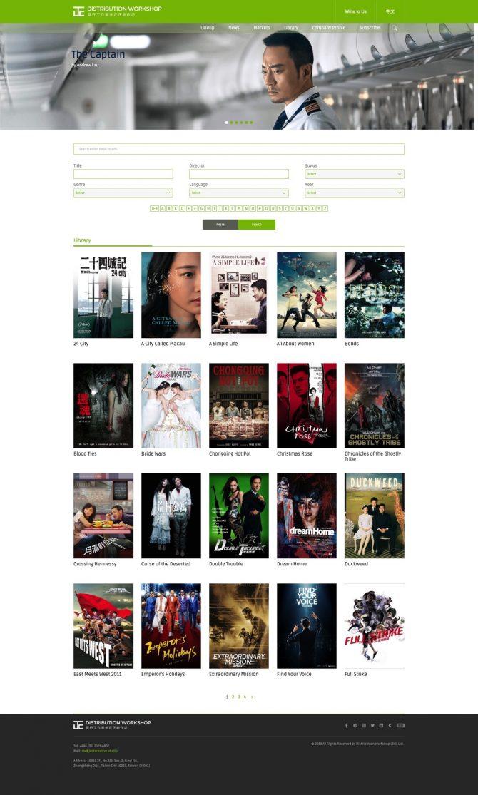 screencapture-distributionworkshop-portal-b1-php-2019-09-05-17_09_18