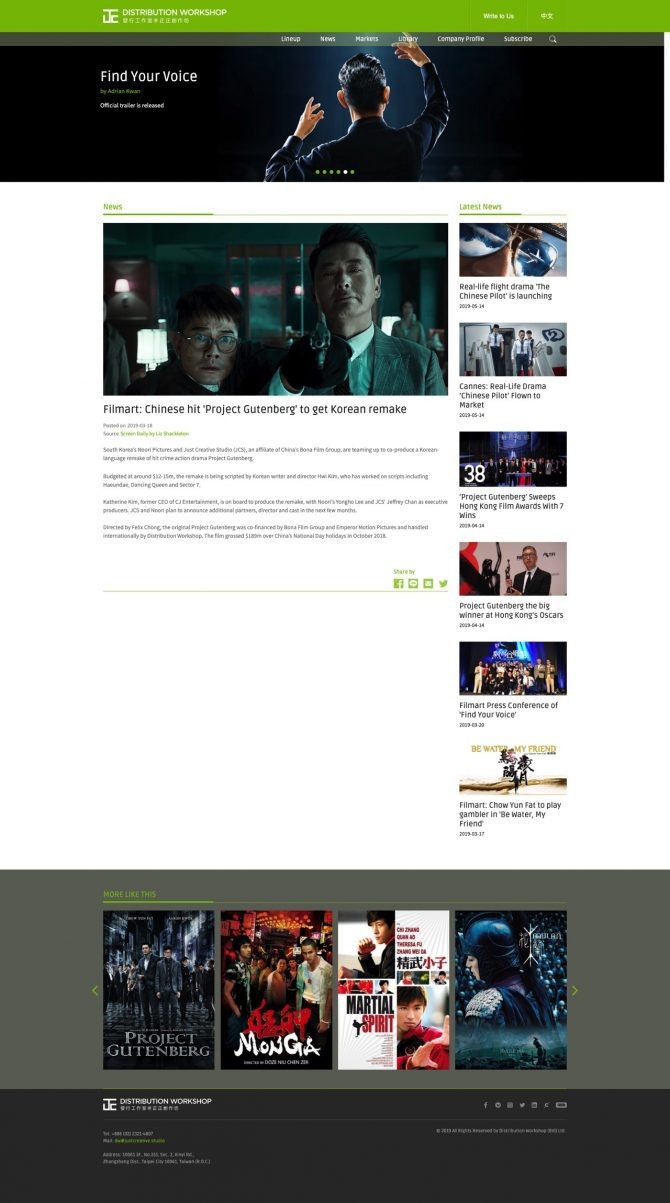 screencapture-distributionworkshop-portal-b3-page-php-2019-09-05-17_11_17