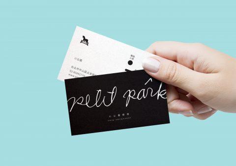 小公園 Petit Park