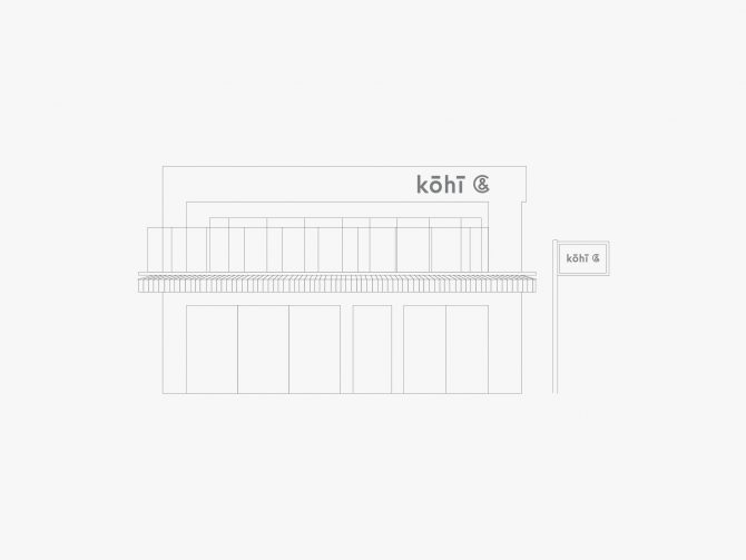 kohi4-2